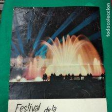 Carteles Feria: CARTEL DEL FESTIVAL DE LA CANCION MEDITERRANEA FIESTAS DE LA MERCED BARCELONA. FOTO CATALA-ROCA. Lote 235241665