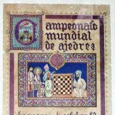 Carteles Feria: CARTEL DEL CAMPEONATO MUNDIAL DE AJEDREZ DE 1987 EN SEVILLA POR KASPAROV Y KARPOV. Lote 236036385