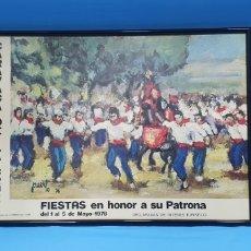 Affissi Fiera: CARTE DE PUERTO 76 - FIESTAS CARAVACA DE LA CRUZ - MAYO 1978 - GUTENBERG ALICANTE. Lote 236352155