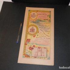 Affissi Fiera: CARTEL ORIGINAL FERIA Y FIESTAS DE CARTAGENA AGOSTO 1905, FUEGOS ACUATICOS,TOROS,, CON PUBLICIDAD. Lote 236734645
