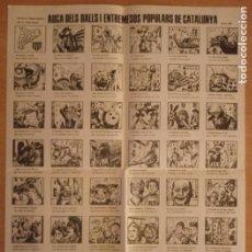 Affissi Fiera: AUCA DELS BALLS I ENTREMESOS POPULARS DE CATALUNYA - JULIOL 1981 - VILAFRANCA PENEDÈS. Lote 237290190