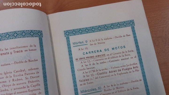 Carteles Feria: ALBACETE. Programa de feria, año: 1952. Buena conservación - Foto 3 - 240628450