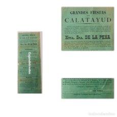 Carteles Feria: GRANDES FIESTAS EN CALATAYUD (1889). Lote 187304930