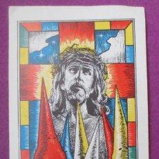 Affiches Foire: LIBRO LIBRITO PROGRAMA OFICIAL SEMANA SANTA REQUENA 1962 LV37. Lote 240948555