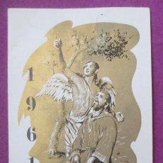 Affiches Foire: LIBRO LIBRITO PROGRAMA OFICIAL SEMANA SANTA REQUENA 1961 LV38. Lote 240948705