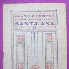 Affiches Foire: LIBRO LIBRITO PROGRAMA OFICIAL TUDELA SANTA ANA 1927 LV40. Lote 241895690