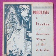 Affissi Fiera: LIBRO LIBRITO FERIA Y FIESTAS PUZOL VALENCIA 1958 PROGRAMA FIESTAS LV57. Lote 243583175