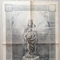 Carteles Feria: CARTEL DE NUESTRA SEÑORA DEL PILAR - PROGRAMA OFICIAL DE LAS FIESTAS EN HONOR A LA VIRGEN - 1895. Lote 247393270