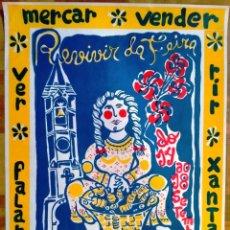 Carteles Feria: CARTEL / POSTER DE FELIPE SENÉN REVIVIR DA FEIRA / FERIA DE O CARBALLIÑO / CARBALLINO 1981. Lote 248687630