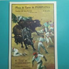 Carteles Feria: LOTE DE 20 CARTELES PLAZA DE TOROS DE PAMPLONA. FIESTAS DE SAN FERMIN. AÑO 1956. Lote 249076690