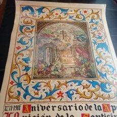 Carteles Feria: ANTIGUO CARTEL DE FIESTAS EN HONOR DE LA SANTÍSIMA VERA CRUZ 1981 CARAVACA DE LA CRUZ. Lote 251068020