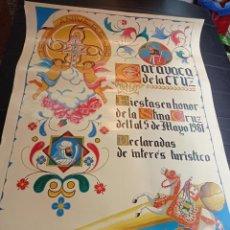 Carteles Feria: ANTIGUO CARTEL DE FIESTAS EN HONOR DE LA SANTÍSIMA VERA CRUZ 1981 CARAVACA DE LA CRUZ. Lote 251068210