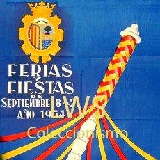 Cartazes Feira: FERIAS Y FIESTAS DE SALAMANCA 1954 - CARTELES PUBLICIDAD. Lote 251433490