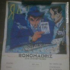Carteles Feria: CARTEL BONO MOVIDA MADRID 1986. Lote 254715580