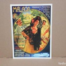 Carteles Feria: GRANDES FIESTAS MALAGA 1914. LÁMINA CARTEL EN PAPEL GRUESO. Lote 257375975