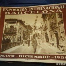 Carteles Feria: (M) CARTEL EXPOSICIÓN INTERNACIONAL BARCELONA 1929 PUEBLO ESPAÑOL, RIUSSET SA BARCELONA, 54X70CM. Lote 262249915