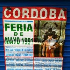 Affiches Foire: CARTEL PLAZA DE TOROS DE CORDOBA. Lote 263945305