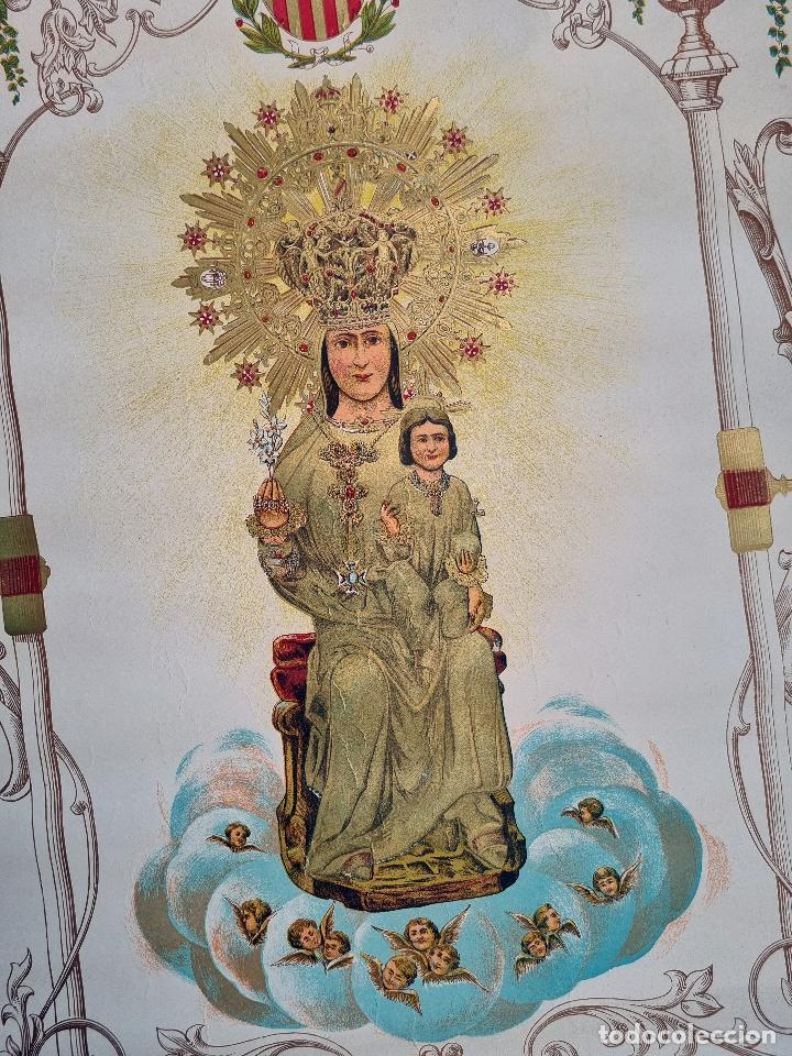 Carteles Feria: CARTEL CORONACION NTRA SRA DE LA SALUD ABRIL 1925 ALGEMESI VALENCIA CON DORADOS LITOGRAFIA ORIGINAL - Foto 2 - 265701779