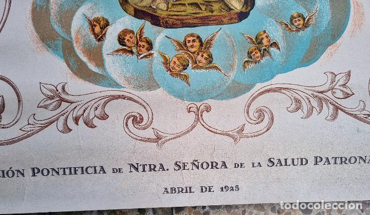 Carteles Feria: CARTEL CORONACION NTRA SRA DE LA SALUD ABRIL 1925 ALGEMESI VALENCIA CON DORADOS LITOGRAFIA ORIGINAL - Foto 3 - 265701779