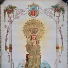 Carteles Feria: CARTEL CORONACION NTRA SRA DE LA SALUD ABRIL 1925 ALGEMESI VALENCIA CON DORADOS LITOGRAFIA ORIGINAL. Lote 265701779