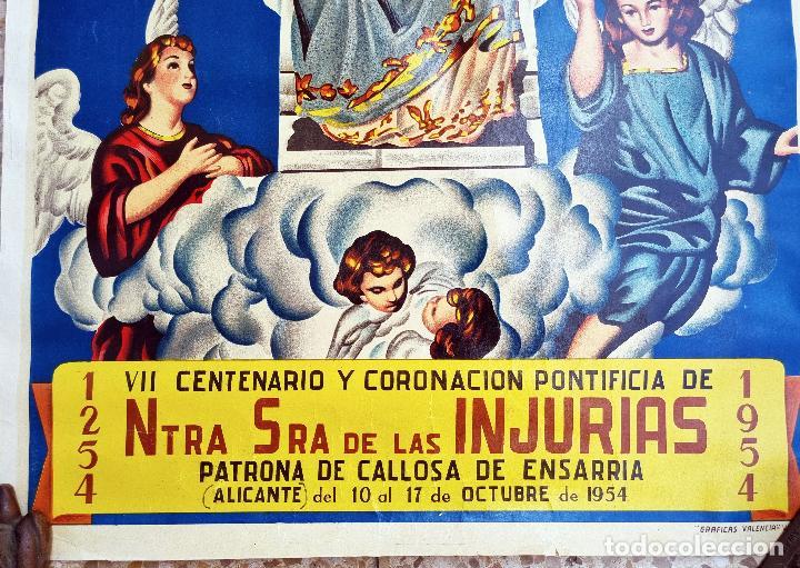 Carteles Feria: CARTEL CORONACION NTRA SRA DE LAS INJURIAS 1954 CALLOSA DE ENSARRIA ALICANTE LITOGRAFIA ORIGINAL - Foto 3 - 265702479