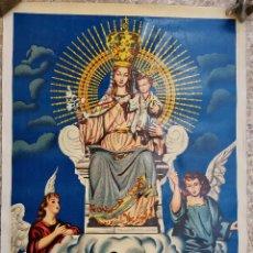 Carteles Feria: CARTEL CORONACION NTRA SRA DE LAS INJURIAS 1954 CALLOSA DE ENSARRIA ALICANTE LITOGRAFIA ORIGINAL. Lote 265702479