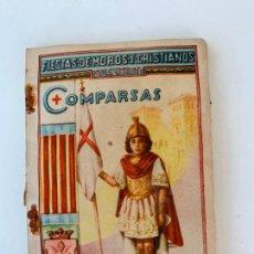 Carteles Feria: ALCOY COMPARSAS FIESTAS DE MOROS Y CRISTIANOS AÑOS 50. Lote 268419884