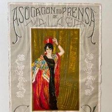 Carteles Feria: ASOCIACIÓN DE LA PRENSA DE MÁLAGA , CARNAVAL 1924 , CARTEL , ALCALÁ LIT. MÁLAGA , CÓRDOBA .. Lote 278348868