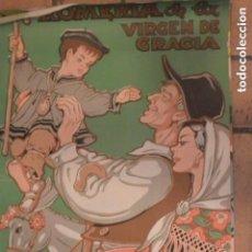 Carteles Feria: CARTEL ROMERIA DE VIRGEN GRACIA, SAN LORENZO ESCORIAL 1965 , AUTOR ANTONIO COBOS. Lote 286203548