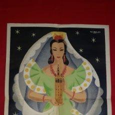 Carteles Feria: FERIA DE SEVILLA ABRIL 1955. Lote 287993333