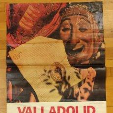 Carteles Feria: VALLADOLID. FERIA Y FIESTAS DE SAN MATEO. SEPTIEMBRE 1970. Lote 297063518