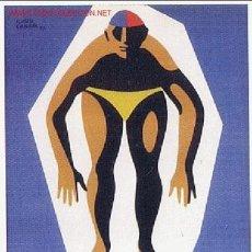 Coleccionismo deportivo: CARTEL NATACION 1957 CAMPEONATOS NACIONALES VALENCIA , PISCINA LAS ARENAS. Lote 183329060