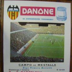 Coleccionismo deportivo: CARTEL DE FUTBOL - LIGA - VALENCIA C.F. - F.C. BARCELONA Y R.C.D. CORUÑA - AÑO 1966. Lote 113057160