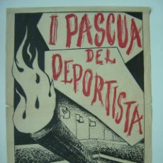 Coleccionismo deportivo: VALENCIA - III PASCUA DEL DEPORTISTA - ABRIL-MAYO DE 1957. Lote 27575418