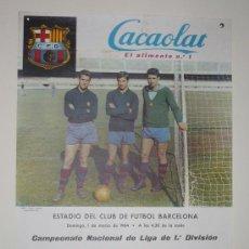 Coleccionismo deportivo: U.D.LEVANTE- C.F.BARCELONA 1964 TAMAÑO 620X430 CACAOLAT. Lote 5551165