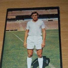 Coleccionismo deportivo: REAL MADRID : LÁMINA EN COLOR DE MACANÁS. 1972. Lote 26445943