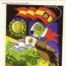 Coleccionismo deportivo: CARTEL FUTBOL VIII TROFEO CARRANZA , CADIZ 1962 ,ILUSTRADO POR RICARDO ANAYA ,RB. Lote 26348099