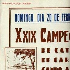 Coleccionismo deportivo: XXIX CAMPEONATO CATALUÑA CARRERAS CAMPO A TRAVÉS (TROFEO MARQUÉS DE LA MESA DE ASTA) - TARRASA, 1949. Lote 27119404