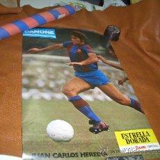 Coleccionismo deportivo: BARCELONA- RAMOS- DANONE-. Lote 10083690