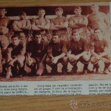 Colecionismo desportivo: SELECCIÓN ESPAÑOLA DE FÚTBOL : FOTO DE 1969 ( BÉLGICA 2-ESPAÑA 1 ). Lote 10500290