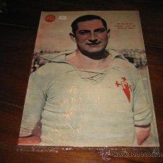 Coleccionismo deportivo: NOLETE DELANTERO CENTRO DEL CELTA DE VIGO LAMINA DEL MARCA. Lote 11450902