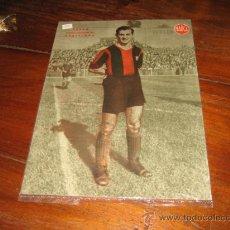 Coleccionismo deportivo: CESAR INTERIOR IZQUIERDA DEL BARCELONA LAMINA DEL MARCA. Lote 11450954