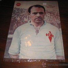 Coleccionismo deportivo: DEVA DEFENSA IZQUIERDA DEL CELTA DE VIGO LAMINA DEL MARCA. Lote 11450971