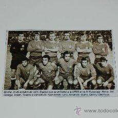 Colecionismo desportivo: SELECCION ESPAÑOLA DE FÚTBOL. RECORTE DE 1971 : ESPAÑA 0-URSS 0. Lote 14080598