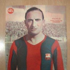Coleccionismo deportivo: CARTEL DE FUTBOL MARCA. FUTBOLISTA ESCOLA INTERIOR DERECHA DEL BARCELONA. Lote 15194259