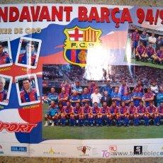 Coleccionismo deportivo: FC BARCELONA TEMPORADA 94-95 - POSTER DIARIO SPORT. Lote 138534412
