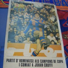 Coleccionismo deportivo: FUTBOL CLUB FC BARCELONA F.C BARÇA CF POSTER CARTEL JOHAN CRUYFF 1978 DESPEDIDA 27 MAYO 65X 36. Lote 19671805