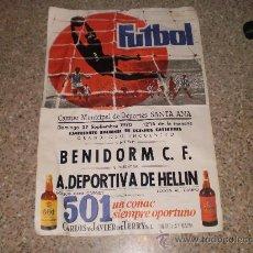 Coleccionismo deportivo: LOTE DE 7 CARTELES DE FUTBOL DEL AÑO 1970 ( GRAN FORMATO ) . DIFERENTES ENCUENTROS Y FECHAS .. Lote 27536664