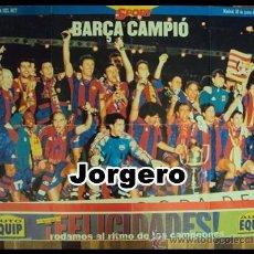 Coleccionismo deportivo: F.C. BARCELONA CAMPEÓN COPA DEL REY 1996-1997 EN EL BERNABEU CONTRA EL BETIS. PÓSTER. Lote 24523926