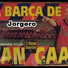 Coleccionismo deportivo: F.C. BARCELONA PLANTILLA 1997-1998. CAMPEÓN DE LIGA Y COPA DEL REY. PÓSTER. Lote 24723227